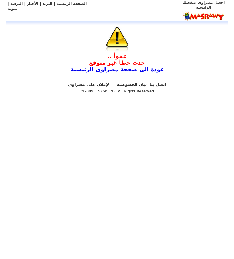 Masrawy at Monday Nov. 19, 2012, 4:18 p.m. UTC
